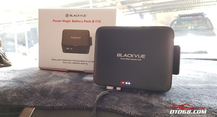 BlackVue B112 8 - Bộ nguồn dự phòng cho camera hành trình B112