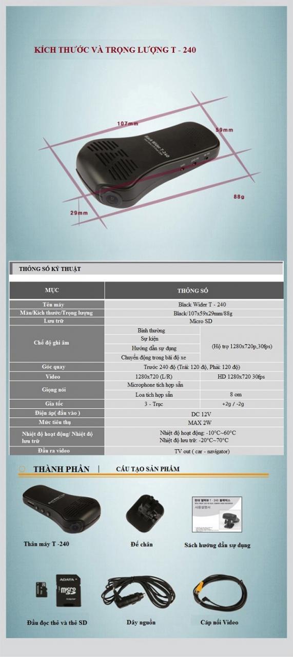 BlackWider T240 05 - Camera hành trình nào có góc quay rộng nhất thế giới hiện nay?