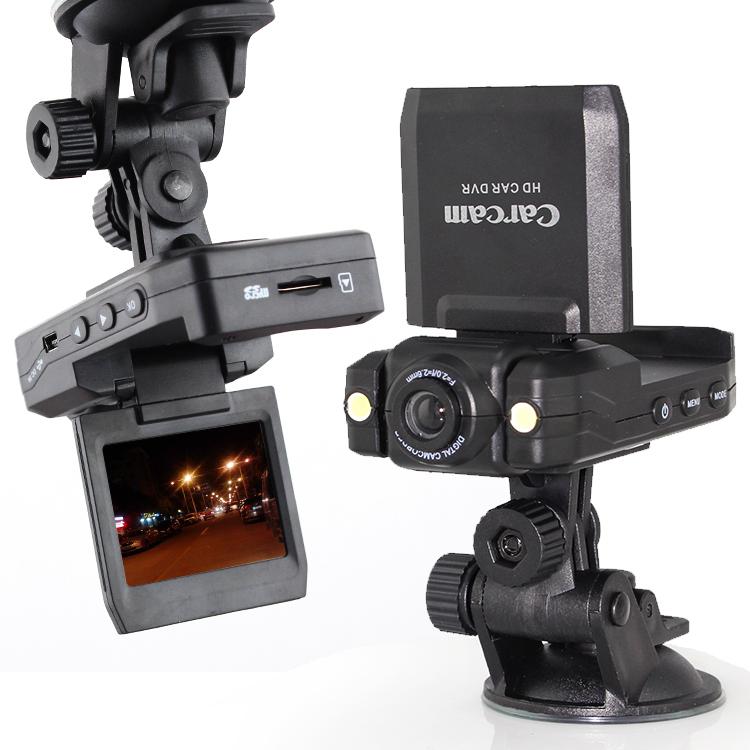 proxy php - Lắp đặp camera hành trình ô tô tại tphcm