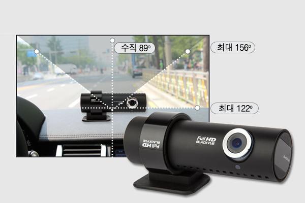 camera hành trình blackvue DR500 HD 9 - Lắp đặt camera hành trình ô tô tại quận Tân Phú