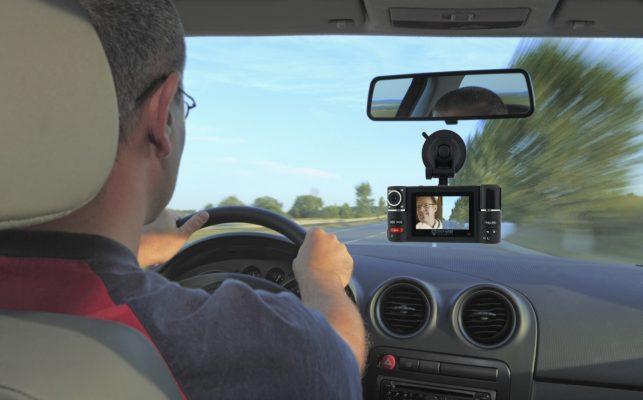 camera hanh trinh cach khac phuc nhung loi thuong gap 2 643x400 - Camera hành trình: Cách khắc phục những lỗi thường gặp