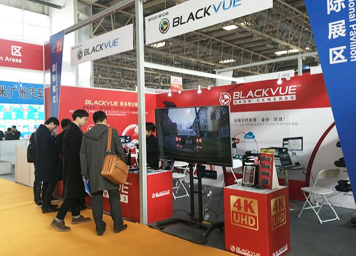 1520166577682 - Blackvue giới thiệu siêu phẩm camera 4K mới tại thị trường Trung Quốc