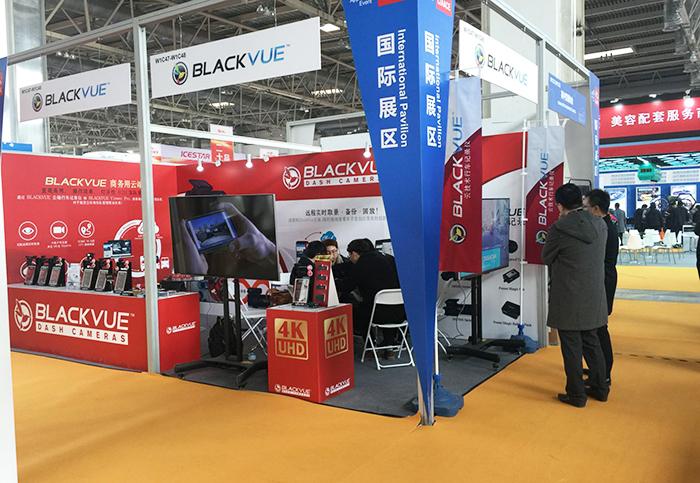 1520166610942 - Blackvue giới thiệu siêu phẩm camera 4K mới tại thị trường Trung Quốc