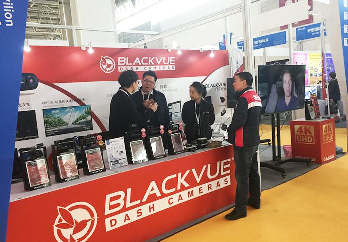 1520166611104 - Blackvue giới thiệu siêu phẩm camera 4K mới tại thị trường Trung Quốc