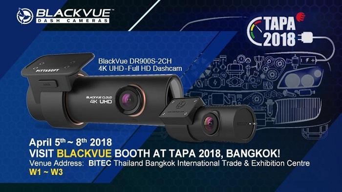 blackvue tapa 2018 trade show bangkok - BlackVue Vietnam sẽ tham dự Hội chợ Phụ tùng và Phụ kiện ô tô lần 28 tại Thái Lan